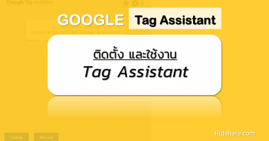 cover-tag-assistant - tag assistant