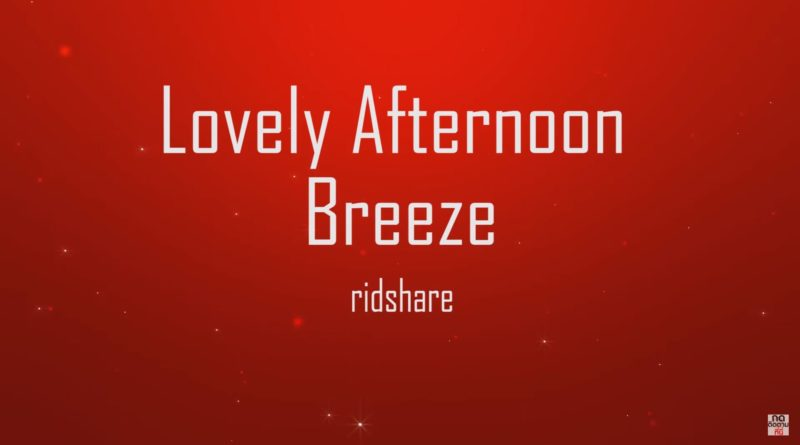 Lovely Afternoon Breeze - The 126ers
