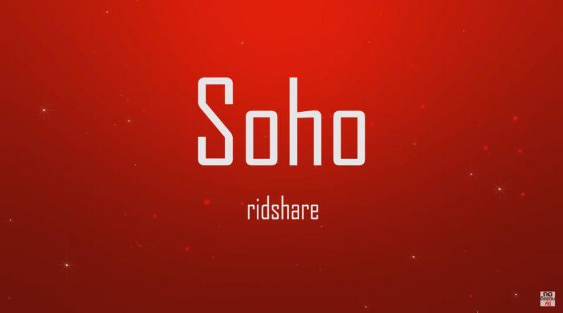 soho - riot