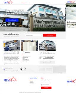 thaistarpolyfilm.com - noppadol madardam